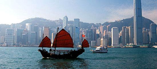 La baie de Hong Kong