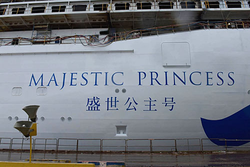 Nom chinois du Majestic Princess