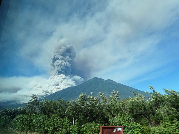 Volcan actif El Fuego