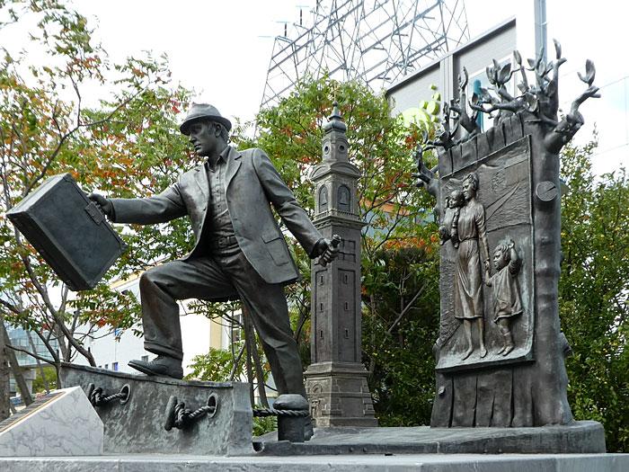 Monument commémoratif de l'immigration